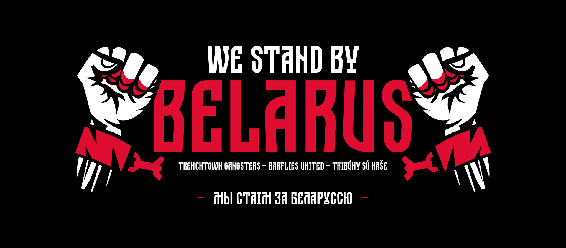 We stand by Belarus